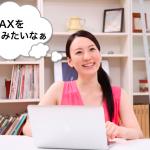 【実際に試した結果】Try WiMAXの申し込み前に知っておくべき3つの注意点