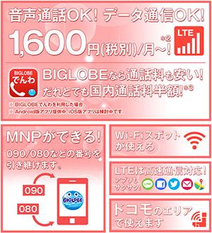 スクリーンショット 2015-01-10 23.16.43