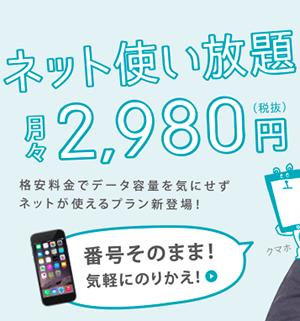 スクリーンショット 2015-01-10 23.14.47