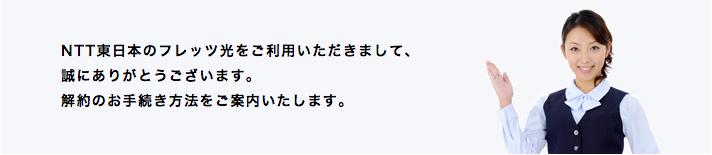 スクリーンショット 2015-03-13 3.41.45