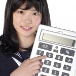 最安値!WiMAXの料金目安と3万円以上お得になる申込方法