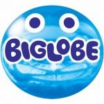 私が、BIGLOBEのWiMAXを選んだ5つの理由
