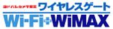 スクリーンショット 2015-05-10 18.41.22