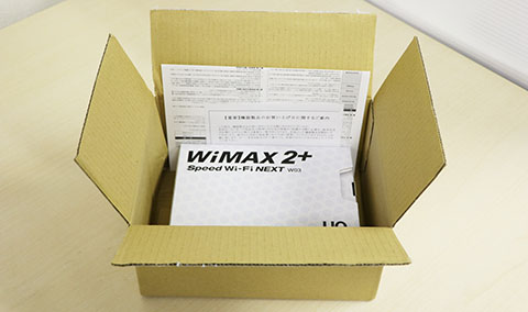 wimax端末が届く