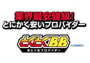 スクリーンショット 2015-05-16 15.33.50