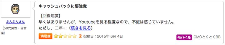 スクリーンショット 2015-07-01 14.41.23
