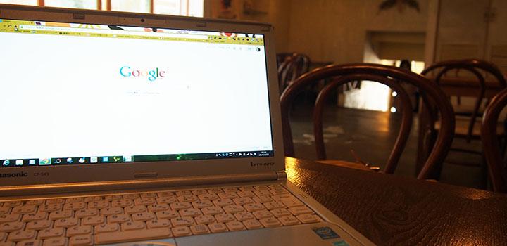 カフェでインターネット