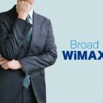 安くてもBroad WiMAXをオススメしない全理由