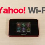 Yahoo!Wi-Fiの契約前に知っておくべき4つの注意点