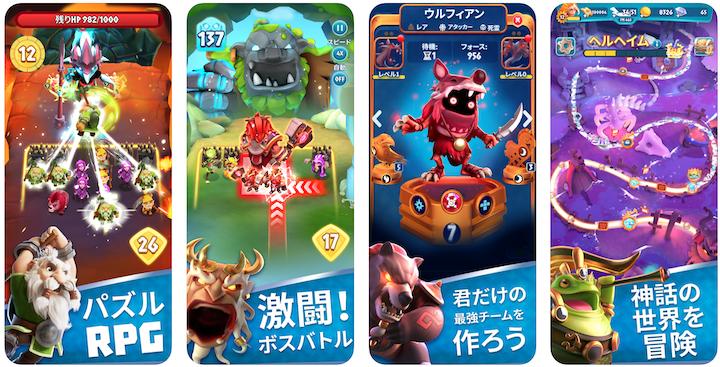 アプリ 無料 人気 ゲーム パズル