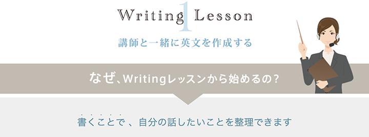 ベストティーチャー 学習法