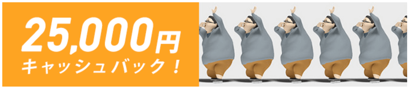 NURO光マンション