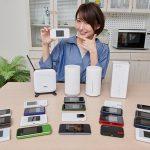 WiMAX徹底比較!失敗しないルーターの選び方【2021年1月版】