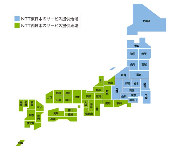 NTTの提供エリア