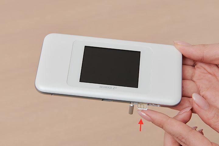 WiMAXルーターの設定方法