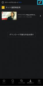 netflix menu11
