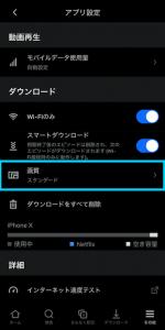 netflix menu8