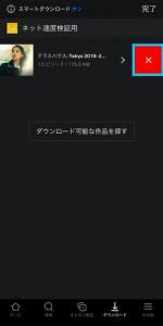netflix menu12