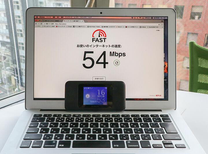 ポケットWIFI通信速度の測定風景