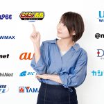 WiMAX契約におすすめプロバイダ5選【2018年4月版】