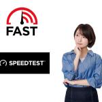 回線速度が遅いのはイヤ!おすすめの測定サイトと今すぐできる3つの改善方法