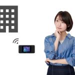 【実体験】WiMAXをマンションで利用する3つのデメリットと、その対策