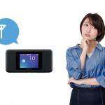 WiMAXがつながりにくい!?遅い5つの原因とその対策