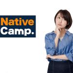 ネイティブキャンプを1分以内に退会する方法【画像多め】