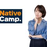 絶対迷わない!ネイティブキャンプの教材の選び方をわかりやすく解説【2020年版】