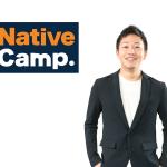 ネイティブキャンプを1ヶ月利用してみた!注意点もまとめて解説