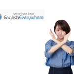 私が、English Everywhereをおすすめしない4つの理由