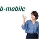 b-mobileの解約は超カンタンな4ステップで完了!注意点も解説