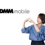 DMMモバイルが遅い3つの原因!対策方法といっしょに解説します