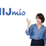 IIJmioの解約はネットですぐに終わる!違約金についても解説【2021年最新版】