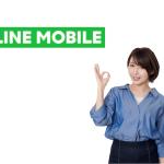 LINEモバイルの解約はネットから1分で完了!【2021年最新版】