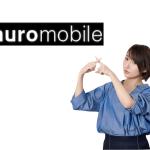 nuroモバイルが遅い…?3つの原因と対策をお伝えします