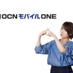 OCNモバイルONEのデータ通信が遅くなる4つの原因と対策方法