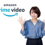 最安値?Amazonプライムビデオを使った方がいい5つの理由と注意点