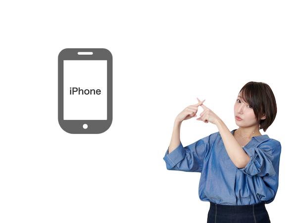 格安SIM iPhoen ロゴ