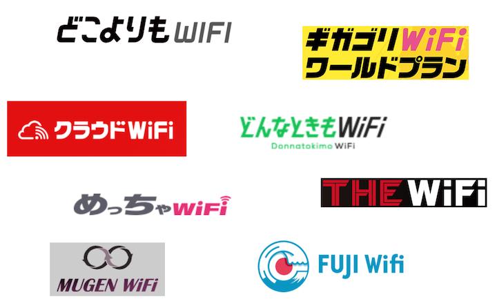 クラウドSIM WiFi