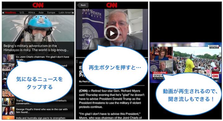 CNNアプリ