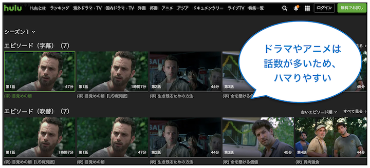VOD デメリット