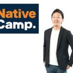 ネイティブキャンプに突撃インタビュー!料金やおすすめの学習法など、気になる疑問を聞いてみた