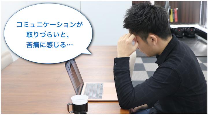 オンライン英会話 ネイティブ デメリット