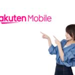 【裏技】契約前に楽天モバイルエリアなのか確認する方法!