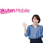 【1月最新】楽天モバイルのキャンペーンで最大限おトクに申し込む方法