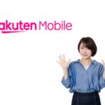 楽天モバイルのおすすめ端末5選【2020年8月更新】