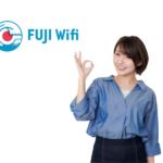 【3分解説】FUJI WiFiの解約方法と、知るべき5つの注意点