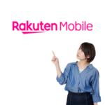 【2021年1月】楽天モバイルでiPhoneをお得に使うための全知識