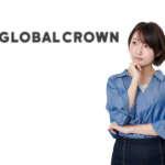 【2021年版】グローバルクラウンの口コミ・評判と知っておきたい全知識